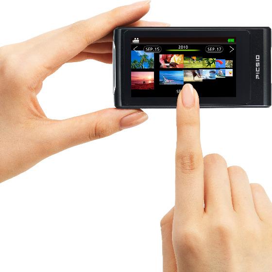 JVC HD-videokamera GC-FM2