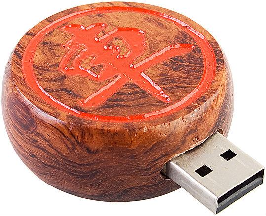 Kinesisk schackpjäs som USB-minne