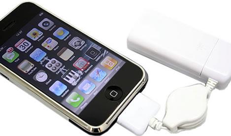 Nödladdare för iPhone och iPod