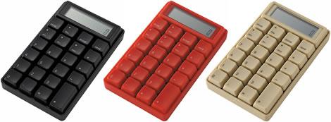 Nummersats från tangentbord som miniräknare