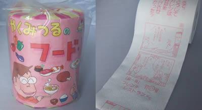 Manga toalettpapper