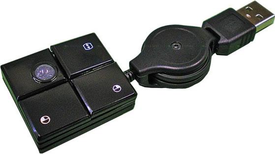 Liten Trackball