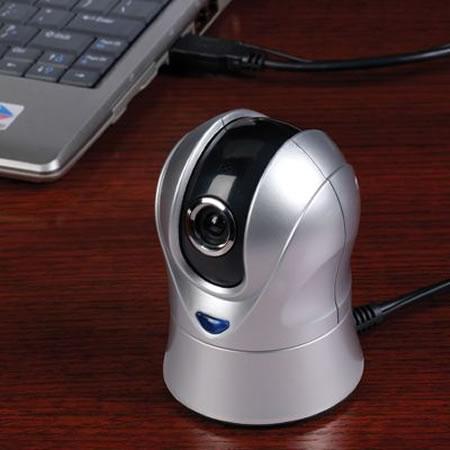Webbkamera som följer dina rörelser