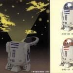 Tre snabba om Star Wars-prylar