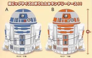 R2-D2 tvättkorg