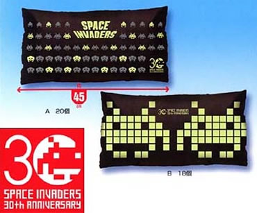 Space Invaders-kuddar