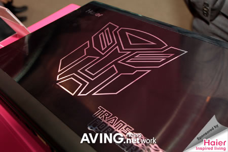 Transformers Autobot laptop