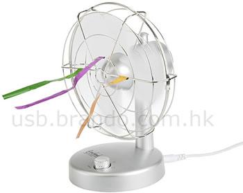 USB Classical Fan