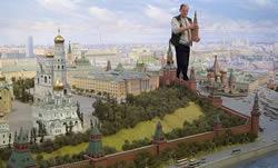 Moskva-modell