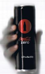 Ny Coca Cola?