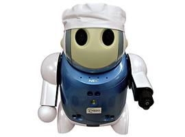 Sauvignon Bot